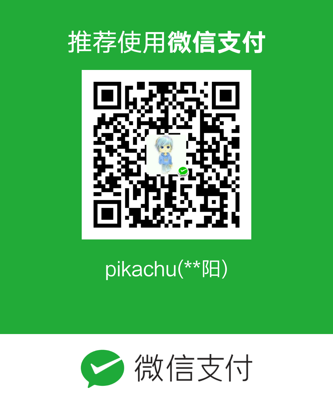 pikachu WeChat Pay